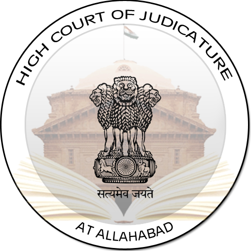 Allahabad High Court Invited Online Application For Additional Private Secretary in 2021